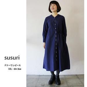 susuri ススリ ドナーワンピース #dim blue , black 【送料無料】