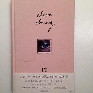 ALEXA CHUNG|it (日本語訳)