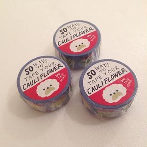 多田玲子|50WAYS TO TAPE YOUR CAULIFLOWER(マスキングテープ)