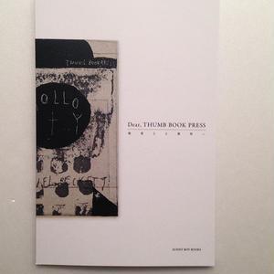 タダジュン|Dear, THUMB BOOK PRESS
