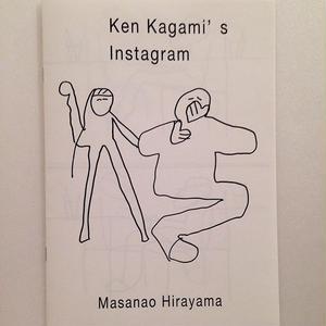 平山昌尚(HIMAA)|Ken Kagami's Instagram