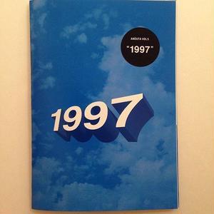 """ANOUTA vol.5 """"1997"""""""