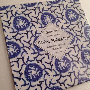 """guse ars