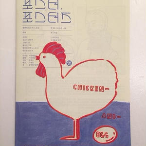 KIMI & 12|포스터-포스터즈 3호(ポスターフォースターズ3号)