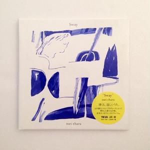 mei ehara|Sway(CD)