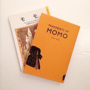 安藤智|FRANGMENTS OF MOMO(特装本)