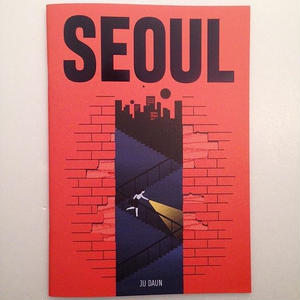 JU DAUN|SEOUL