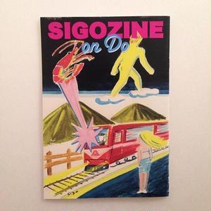 死後くん|SIGOZINE on Do