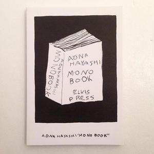 AONA HAYASHI MONO BOOK