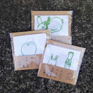 阿部龍一|おみやげはんかち鳥取・島根の旅