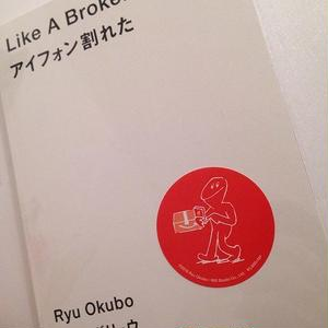 "オオクボリュウ|BOOK ""Like A Broken iPhone"""