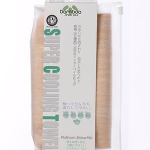 SUPER COOLING TOWEL / スーパークーリングタオルbamboo(竹繊維接触冷感)-シャワータオルにもなる抗菌冷感タオル-アプリコット