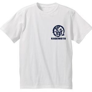 景元 / KAGEMOTO Tシャツ(ホワイト)