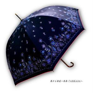 【2/3まで遮熱】 傘専門店 通販 東京 日傘 雨傘 晴雨兼用 ワンタッチ ジャンプ グラスファイバー 軽量 サビない 旅傘 【Blackコート  Windflower Blue】