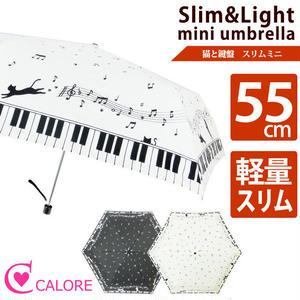 傘専門店  通販  東京  折りたたみ  雨傘  グラスファイバー  サビない  旅傘  【台風耐風    猫ちゃんとピアノ】