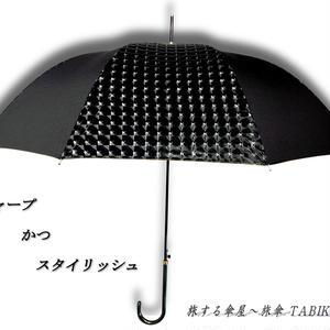 ドーム型 傘専門店  通販  東京  雨傘  ワンタッチ  ジャンプ  サビにくい  黒骨  旅傘  【超希少  3D 4駒 】