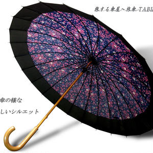 UVカット93% 傘専門店 通販 東京 雨傘 晴雨兼用 日傘 雨傘  サビにくい 黒骨 旅傘【 満開の桜 24本骨 紺色 】