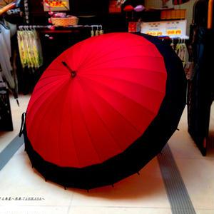 60㎝ 傘専門店 通販 東京 メンズ レディース 雨傘 サビにくい 旅傘【蛇の目 24本骨 臙脂】