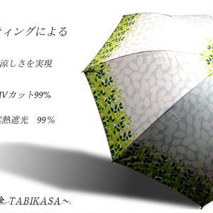 UVカット99% 傘専門店  通販  東京  日傘  雨傘  晴雨兼用   ワンタッチ  ジャンプ  黒骨  サビにくい 旅傘  【おしゃれ傘   リーフシルエット Beige】
