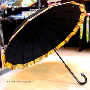 UVカット93% 傘専門店  通販  東京  雨傘  日傘  晴雨兼用  ワンタッチ  ジャンプ  グラスファイバー  軽量  サビない  旅傘  【16本骨  和柄  紅葉】