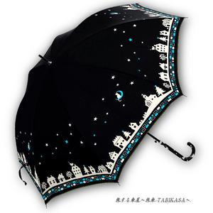 【風速25mまで耐える】傘専門店 通販 東京 雨傘 ワンタッチ ジャンプ グラスファイバー サビない 旅傘【耐風 夜空と猫ちゃん Black】
