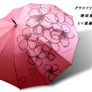 UVカット93% 傘専門店  通販  東京  雨傘  日傘  晴雨兼用  ワンタッチ  ジャンプ  グラスファイバー  軽量  サビない  旅傘  【12本骨   そめいよしの サーモンピンク】