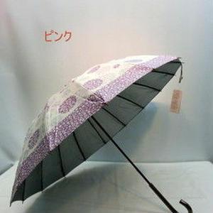 傘専門店  通販  東京  日傘 雨傘  晴雨兼用  グラスファイバー  サビない  遮光  遮熱  旅傘  【16骨  紫陽花グラデーション】