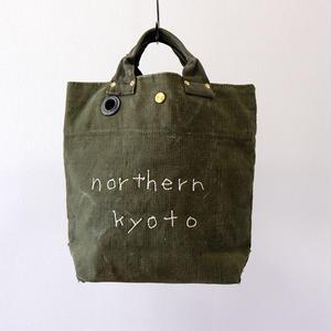 """remake """"northern kyoto"""" bag"""