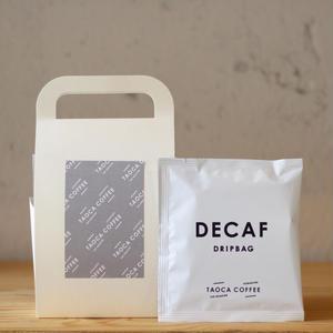 ドリップバッグ ノンカフェイン5個セット(DECAF)