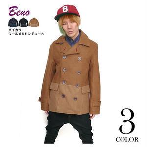 beno6995-ca53 - バイカラー ウールメルトン Pコート(キャメル) - Beno -G-( ピーコート 防寒アウター モード カジュアル )