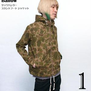 bw3114 - ダックハンター スタンドフード ジャケット - Ballow バロウ -G-