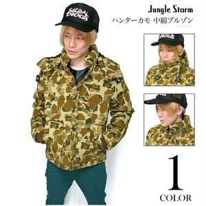 js2514299 - ハンターカモ 中綿ブルゾン - Jungle Storm - ジャングルストーム -G-( 防寒アウター ジャケット 迷彩 カモフラージュ メンズ )
