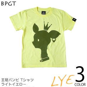 予約販売中☆ sp001tee - 王冠バンビ Tシャツ(ライトイエロー)-G-( BAMBI 子鹿 ロゴマーク POP オリジナルTシャツ )