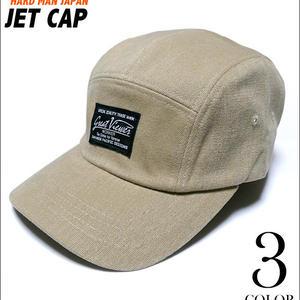 hmj0014-be - ジェット キャップ JET CAP(ベージュ)- HARD MAN JAPAN ハードマンジャパン -R-( ダック ストリート アメカジ スケーター 帽子 ワーク )