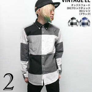 sh74802-bk01 - オックスフォード BIGブロックチェック BDシャツ(ブラック)- VINTAGE EL -Z-