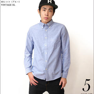 sh75201s-bu73 -オックスフォード BDシャツ (ブルー)-VINTAGE EL-G- 長袖 OX ボタンダウン Yシャツ 定番 青