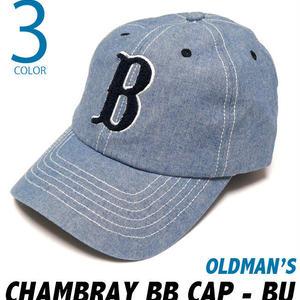 old-2413-bu - シャンブレー ベースボールキャップ(ブルー) - OLDMAN'S -G-( baseball CAP アメカジ 野球帽 帽子 )