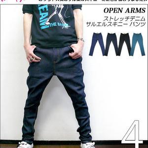 ar-p1686 - ストレッチデニム サルエルスキニー パンツ - OPEN ARMS -G-( タイトパンツ 細身 ボトムス )