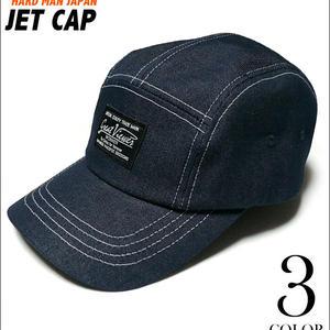 hmj0014-dni - ジェット キャップ JET CAP(デニム)- HARD MAN JAPAN ハードマンジャパン -R-( ストリート アメカジ スケーター 帽子 ワーク )