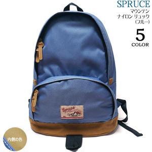 spr131056-bl - マウンテン ナイロン リュック ( ブルー ) -Z-