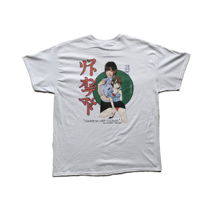 LONELY論理 | LONELY論理 × SOFT ON DEMAND SAKURAMANA S/S (WHITE)