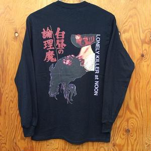 LONELY論理 #8 | KILLER AT NOON LONG SLEEVE(BLACK)