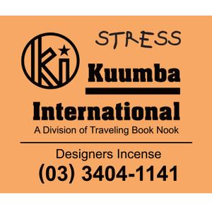 Kuumba | STRESS ミニ