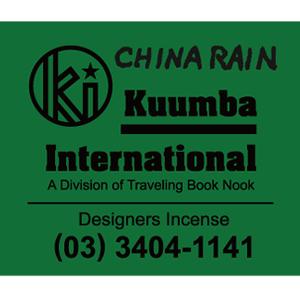 Kuumba | CHINA RAIN ミニ