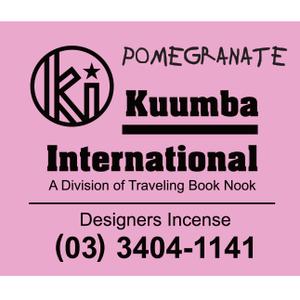 Kuumba | POMEGRANATE ミニ