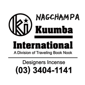 Kuumba | NAGCHAMPA ロング