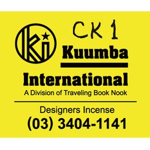 Kuumba | CK1 ミニ