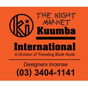 Kuumba | THE NIGHT MARKET ミニ