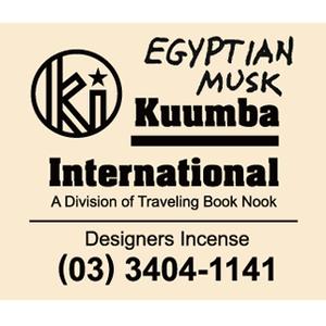 Kuumba | EGYPTIAN MUSK ロング