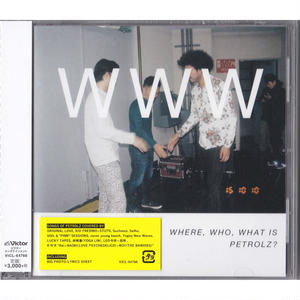 【CD】WHERE, WHO, WHAT IS PETROLZ ? - Various Artist《ペトロールズ,長岡亮介,Yogee New Waves,never young beach他》